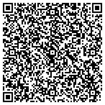 QR-код с контактной информацией организации ТОМ КЭТ МАГ КОМПЬЮТЕРНАЯ ФОТОСТУДИЯ