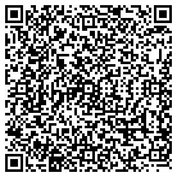 QR-код с контактной информацией организации ДИДЖИТАЛ-СЕРВИС ООО