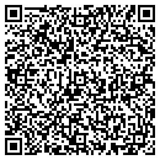 QR-код с контактной информацией организации РЕЛКОМ УЗЕЛ СВЯЗИ