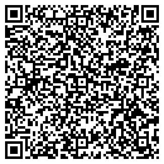 QR-код с контактной информацией организации СМС-МЕДИА