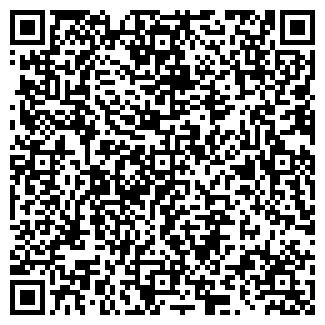 QR-код с контактной информацией организации СТА МОБИЛ ТЕЛЕКОМ