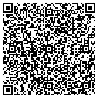 QR-код с контактной информацией организации ТОМСКТЕЛЕКОМСЕРВИС