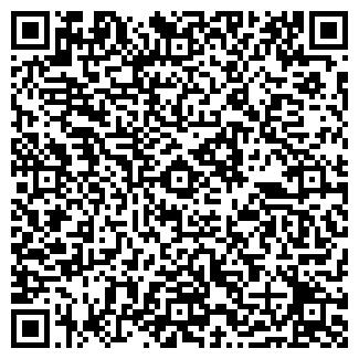 QR-код с контактной информацией организации ТРИАР