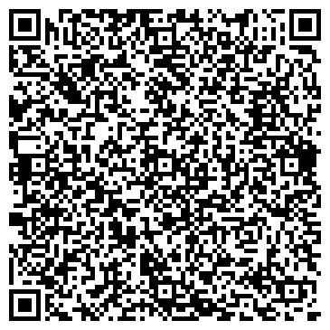 QR-код с контактной информацией организации TOMLINE ТОМСКАЯ ЦИФРОВАЯ СЕТЬ СВЯЗИ