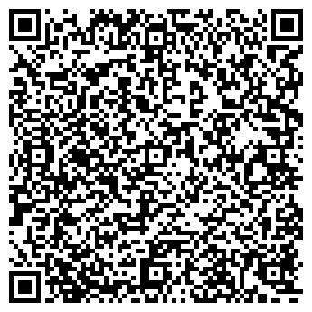 QR-код с контактной информацией организации МОБИЛ-КОММУНИКЕЙШН ООО