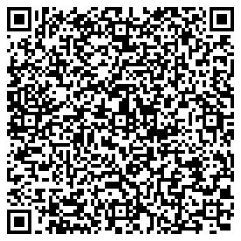 QR-код с контактной информацией организации ТОМСКАЯ СОТОВАЯ СВЯЗЬ