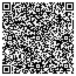 QR-код с контактной информацией организации ЮНИСКОМ
