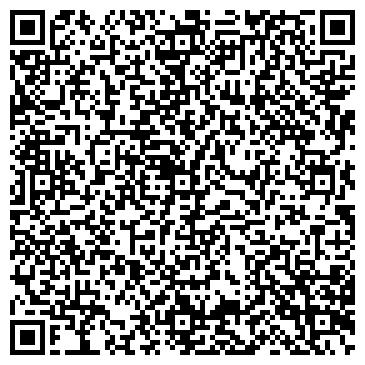 QR-код с контактной информацией организации БИ ЛАЙН GSM ФЕДЕРАЛЬНЫЙ ОПЕРАТОР СОТОВОЙ СВЯЗИ