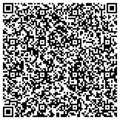 QR-код с контактной информацией организации УПРАВЛЕНИЕ ФЕДЕРАЛЬНОЙ ПОЧТОВОЙ СВЯЗИ ТОМСКОЙ ОБЛАСТИ, ЕМС ПОЧТА РОССИИ, ЭКСПРЕСС-ПОЧТА