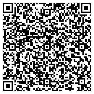QR-код с контактной информацией организации СИБЭКС