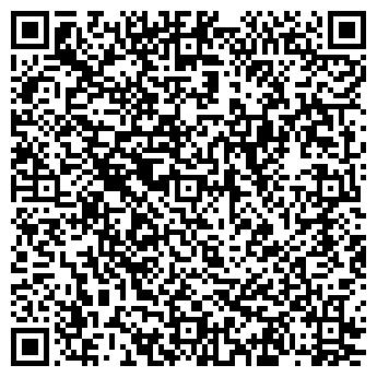 QR-код с контактной информацией организации РАЙПО КОСТЮКОВИЧСКОЕ