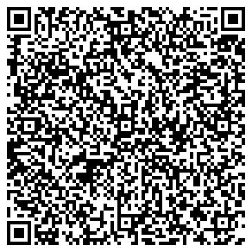 QR-код с контактной информацией организации РЕМОНТ ОБУВИ ОБЩЕСТВА ПЕНСИОНЕР
