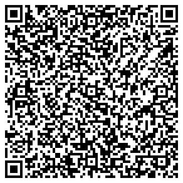 QR-код с контактной информацией организации АТЕЛЬЕ ОКТЯБРЬСКОЕ ОБЩЕСТВО ИНВАЛИДОВ