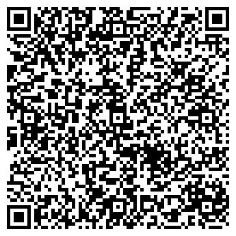 QR-код с контактной информацией организации БАЛЬНЫЕ ПЛАТЬЯ САЛОН-АТЕЛЬЕ