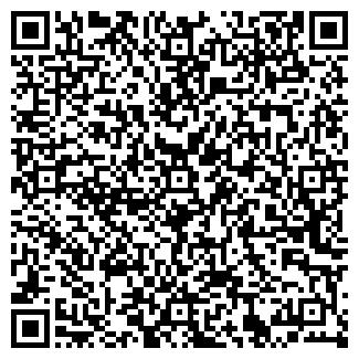 QR-код с контактной информацией организации ВЕРСАЛЬ САЛОН