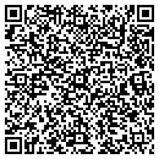 QR-код с контактной информацией организации ВИКАС АТЕЛЬЕ