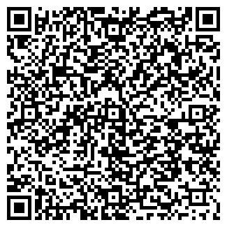 QR-код с контактной информацией организации ДЕВА САЛОН-АТЕЛЬЕ
