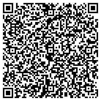 QR-код с контактной информацией организации КВИЛТ МАГАЗИН-САЛОН