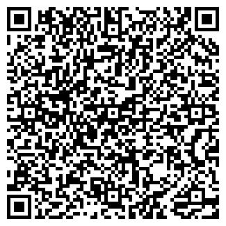 QR-код с контактной информацией организации МЕХ & КОЖА