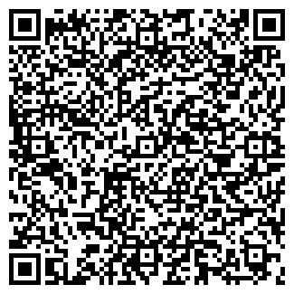 QR-код с контактной информацией организации МЕХА-КОЖА