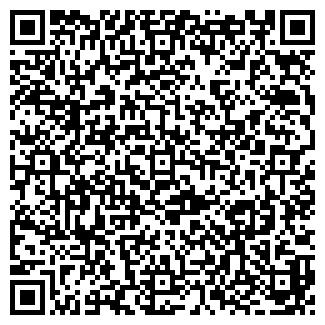 QR-код с контактной информацией организации НОВИНКА-Л