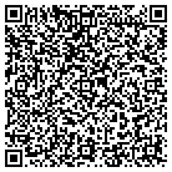 QR-код с контактной информацией организации РЕАЛ МЕХОВОЕ АТЕЛЬЕ
