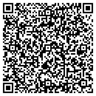 QR-код с контактной информацией организации СОН МИНИ-АТЕЛЬЕ