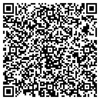 QR-код с контактной информацией организации ЭЛЛЕН