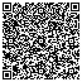 QR-код с контактной информацией организации ЭСКИЗ АТЕЛЬЕ