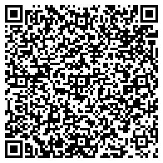 QR-код с контактной информацией организации ЭТАЛОН АТЕЛЬЕ