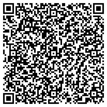 QR-код с контактной информацией организации ФЕЯ ХИМЧИСТКА-ПРАЧЕЧНАЯ