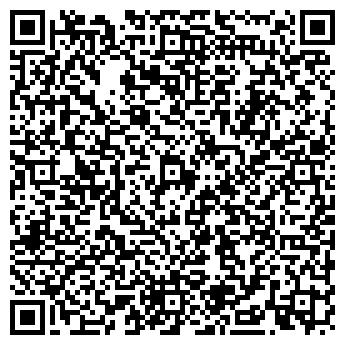 QR-код с контактной информацией организации БОЛЬШАЯ СТИРКА ПРАЧЕЧНАЯ