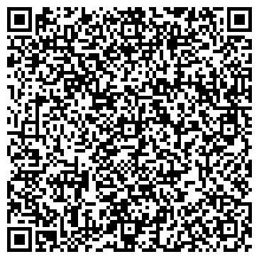 QR-код с контактной информацией организации ПРАЧЕЧНЫЙ КОМПЛЕКС ЦЕНТР КОММУНАЛЬНОЙ ТЕХНИКИ