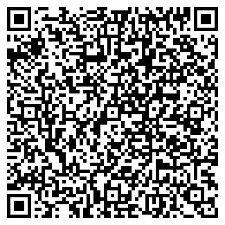 QR-код с контактной информацией организации САТИС БИОЧИСТКА