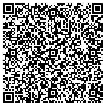 QR-код с контактной информацией организации КАЙФОРТ ЖИВАЯ ЧИСТКА