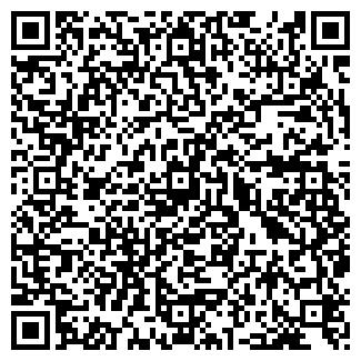 QR-код с контактной информацией организации ООО МОТОРСТРОЙСЕРВИС
