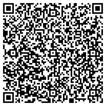 QR-код с контактной информацией организации АРТ ГРАВЕРНАЯ МАСТЕРСКАЯ