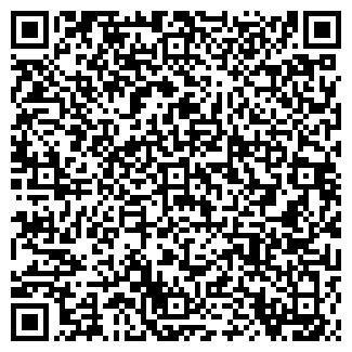 QR-код с контактной информацией организации ПЛАСТ ИЧП