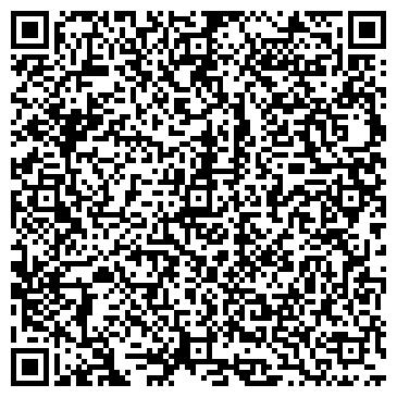 QR-код с контактной информацией организации РЕГИОН-ДСК