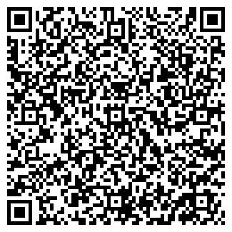 QR-код с контактной информацией организации КРИСТАЛЛ НП ООО
