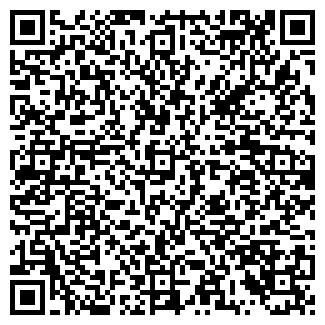 QR-код с контактной информацией организации ТОМСКИЗОЛЯЦИЯ