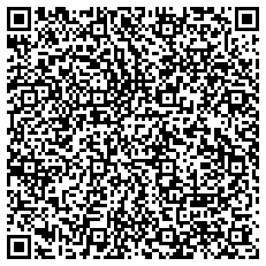 QR-код с контактной информацией организации ЛИЗИНГОВЫЙ ЦЕНТР ТОМСКОЙ ОБЛАСТИ ПРИ ПОДДЕРЖКЕ ФОНДА 'ЕВРАЗИЯ'