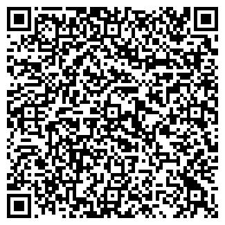 QR-код с контактной информацией организации СИБТЕХСЕРВИС