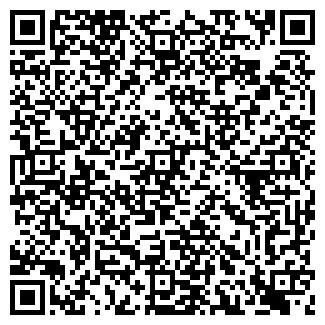 QR-код с контактной информацией организации ТЕХИНТОМ