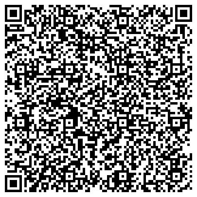 QR-код с контактной информацией организации ТОМСКАЯ ЛИЗИНГОВАЯ КОМПАНИЯ