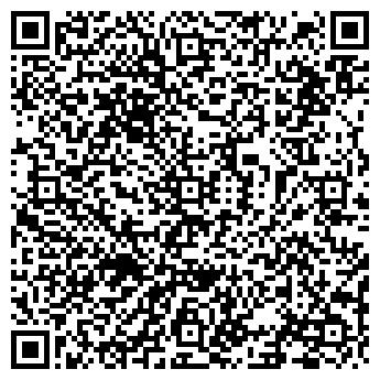 QR-код с контактной информацией организации МАССОВИК ЗАТЕЙНИК