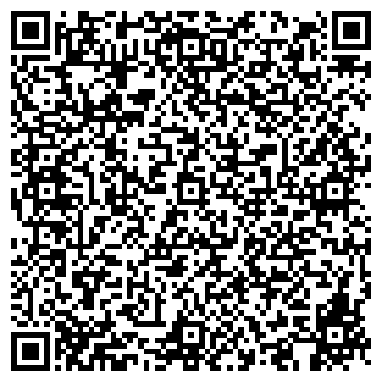 QR-код с контактной информацией организации ВОДОКАНАЛ УКП