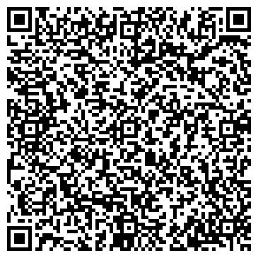 QR-код с контактной информацией организации СВАДЕБНЫЙ ВАЛЬС САЛОН-МАГАЗИН