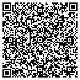 QR-код с контактной информацией организации ГРОТЕСК