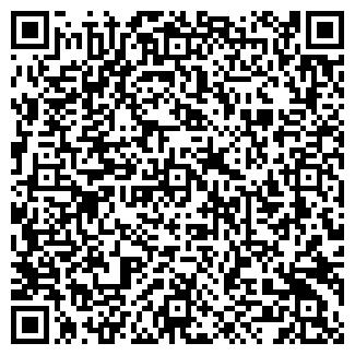 QR-код с контактной информацией организации ФИЛЬМ DV СТУДИЯ